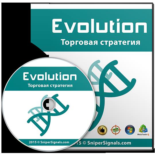 EVOLUTION_cover.png